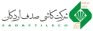 Sadaf Tile Co